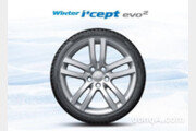 한국타이어, 겨울용 타이어 구매 이벤트 진행… 경품 증정
