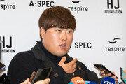 """류현진 """"퀄리파잉 오퍼 수락 이유? 내년 자신있다"""""""