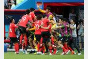독일 격파·감독 교체…다사다난 2018년 대한민국 축구