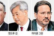 """""""북미회담 빈손 우려한 폼페이오… 서두르지 말라고 트럼프 설득중"""""""