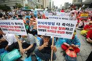 """OECD """"韓 최저임금 인상 고용부담"""" 공식인정…속도조절 권고"""