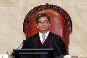 대법, '탄핵' 압박에 사법농단 연루판사 13명 징계절차 재개