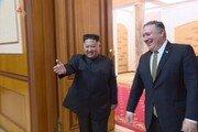 """폼페이오 """"北비핵화 갈길 멀지만 시간표 없다"""" 재강조"""