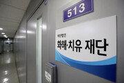 """日 자민당, 韓 화해치유재단 해산에 """"엄중 대응해야"""""""