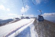 스키시즌이 돌아왔다…하이원 스키장 23일 오픈