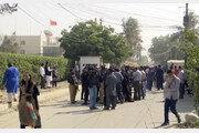 """파키스탄 中영사관 테러로 4명 사망…""""中이 자원착취해 공격"""""""