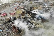 중국 지린성 설비공장 폭발 사고…2명 사망·57명 부상