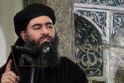 IS, 파키스탄·아프간 자살폭탄 테러 '자신들 소행' 주장