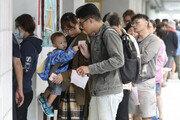 대만 국민투표서 국명 변경·동성 결혼 허용案 부결