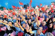 차이, 대만 지방선거 참패… '脫원전'도 국민투표서 제동 걸려