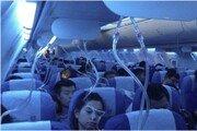 되도록 중국 비행기 타지 마세요…이유는?