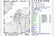 """대만해협서 규모 6.1 강진 발생…""""홍콩도 진동 감지"""""""