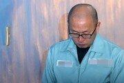 '문화계 황태자' 차은택, 2년 만에 석방…구속기간 만료