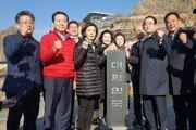 日 '지치지도 않는' 독도 도발 …韓의원 방문 또 항의