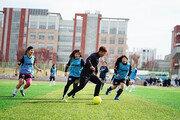 [인천대총장배] 인천 유나이티드 5인방, 여자축구를 하다