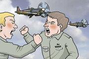 [임용한의 전쟁史]〈34〉아군끼리 싸우다