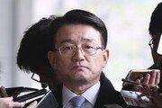 """'세월호 사찰' 이재수 前기무사령관 소환…""""부끄럼 없다"""""""