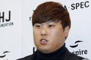 류현진, 3억원 보너스 받는다…포스트시즌 선발투수 공로
