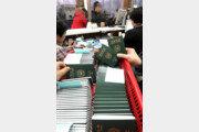 여권 재발급, 온라인으로 쉽게 신청한다