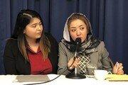 """위구르 여성, 中 강제수용소의 고문 폭로…""""제발 죽여달라 간청했다"""""""