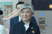 강경화 외교장관, 파나마·멕시코 순방…北 김영남 만날까 '관심'