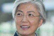 강경화, 뉴욕서 유엔 사무총장 면담…한반도 정세 논의