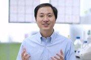 """'유전자편집' 아이 출산 논란에 中과학자 """"실험 중단했다"""""""