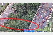 중국 마라톤서 '지름길'로 뛴 마라토너 250여명 적발
