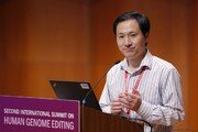 中 '유전자 편집 아기 논란' 학자, 청년과학자상 자격 박탈