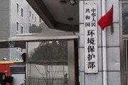 中수도권·주변지역 대기 30~12월3일 다시 악화