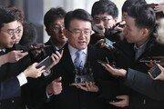 '세월호 사찰' 이재수 전 기무사령관, 12월 3일 구속심사