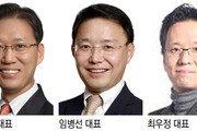 [인사]신세계, 대표이사 8명포함 임원인사