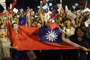 대만 민진당 선거 참패 뒤엔… 中의 경제압박 있었다