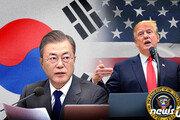 '제재 완화·유지' 놓고 文대통령, 북미 사이 '줄타기' 중재