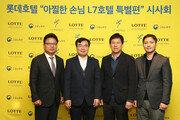 """""""고객 갑질서 감정노동자 보호""""…롯데호텔, 웹드라마 제작 공개"""