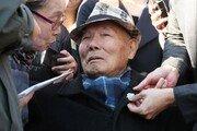 """외교부 """"日, 강제징용 법적 문제로만 치부…역사 눈감아선 안돼"""""""