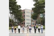 기능장 8년 연속 배출 및 자격증 취득자·공무원 배출 전국 최상위