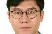 [광화문에서/윤완준]대만 20대의 변심… 한국 20대의 실망