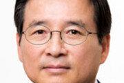 [기고/김용범]'유니콘 기업 위한 금융'이 혁신성장 지름길
