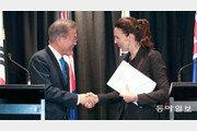 뉴질랜드 총리와 공동회견