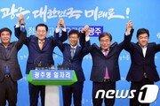 광주형 일자리 다시 '난관'…'5년 임단협 유예' 조항 발목