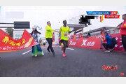 결승선 통과한 마라토너 팔 잡아끈 中 마라톤 진행요원에…시청자들 분노