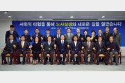 """현대차 """"광주시 제시 수정안 투자 측면서 받아들이기 어려워"""" …광주형 일자리 무산 위기"""