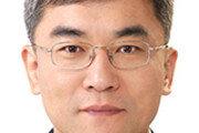 [경제계 인사]중기중앙회 상근부회장 서승원씨 外