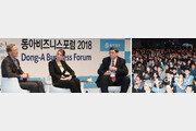 """""""헬스케어-성인교육-엔터테인먼트, 한국 재도약 이끌 3대 분야"""""""