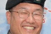 靑 위기관리센터장 강건작 소장