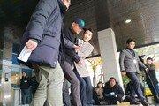 직원 휴대전화 도·감청 프로그램 만든 양진호 계열사직원 검거