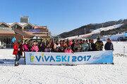강원 5개 스키장 '스키코리아 페스티벌' 개최