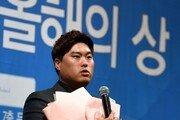 """'올해의 특별상' 류현진 """"한국야구 위상 높이겠다"""""""