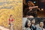 """""""여풍당당 스크린""""…2018 한국영화의 또 다른 키워드, 여성 그리고 성평등"""